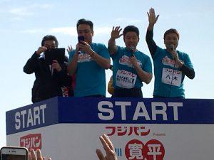 寛平マラソン